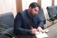 تشکیل مرکز مشاوره خانواده و اطفال در دادگستری گلباف