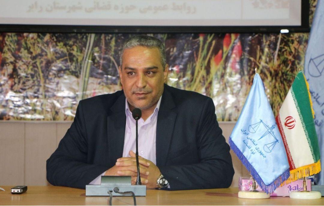 نوآوری دادگستری شهرستان رابر در فعال کردن شوراهای حل اختلاف جدید در کلانتری ها