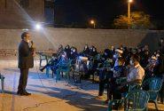 نخستین برنامه همگانی پایگاه پیشگیری و انسجام بخشی در شهرک صنعتی برگزار شد