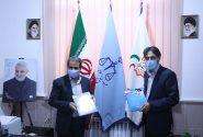 امضای تفاهم نامه مشترک بین معاونت اجتماعی دادگستری و معاونت فرهنگی شهرداری کرمان