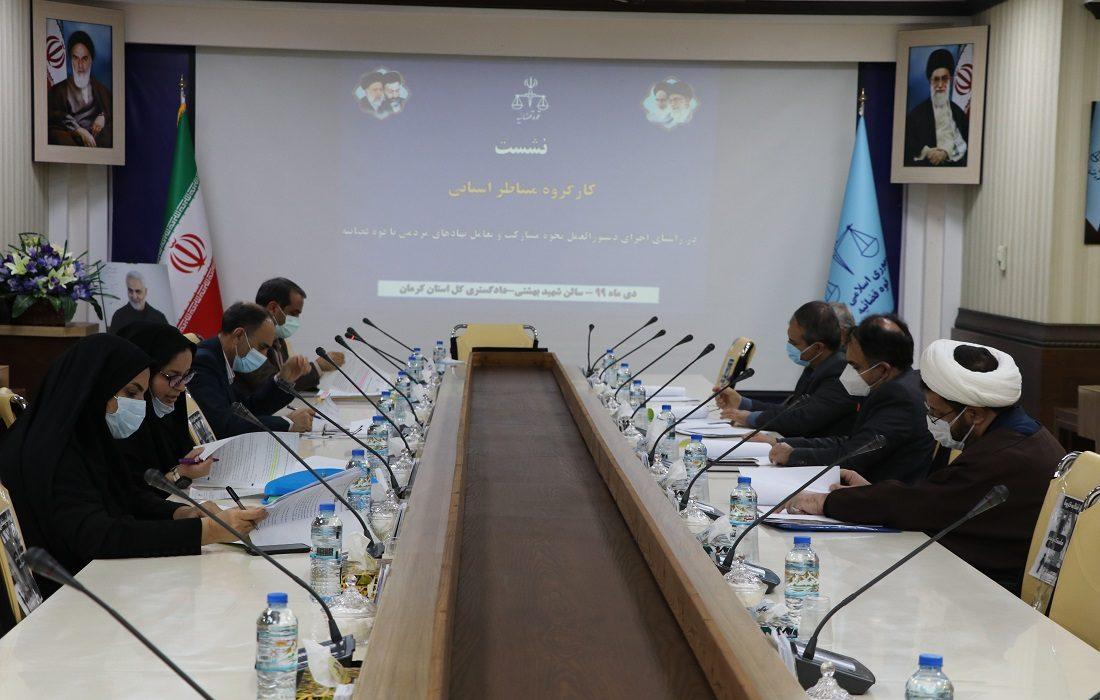 تاکید سند تحول قوه قضاییه بر استفاده از مشارکت های مدنی و ظرفیتهای مردمی
