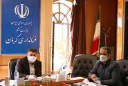 ۷۷۶کارگاه ضایعاتی شهر کرمان ساماندهی می شوند